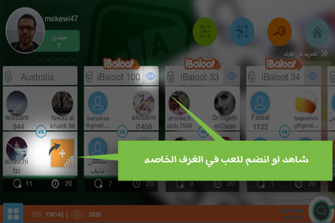 interstitial ad android 2